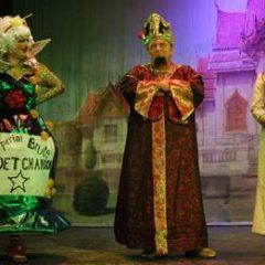ALADDIN Pantomime Get-Together/Auditions