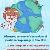 Have your Say about Plastic Use.